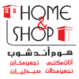 Home and Shop