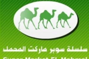 mahmal98092124-44B9-9AC5-DD42-21122BED6431.jpg