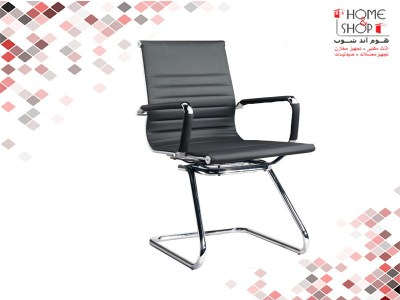 Sliced-Low Back-Leather-Chair